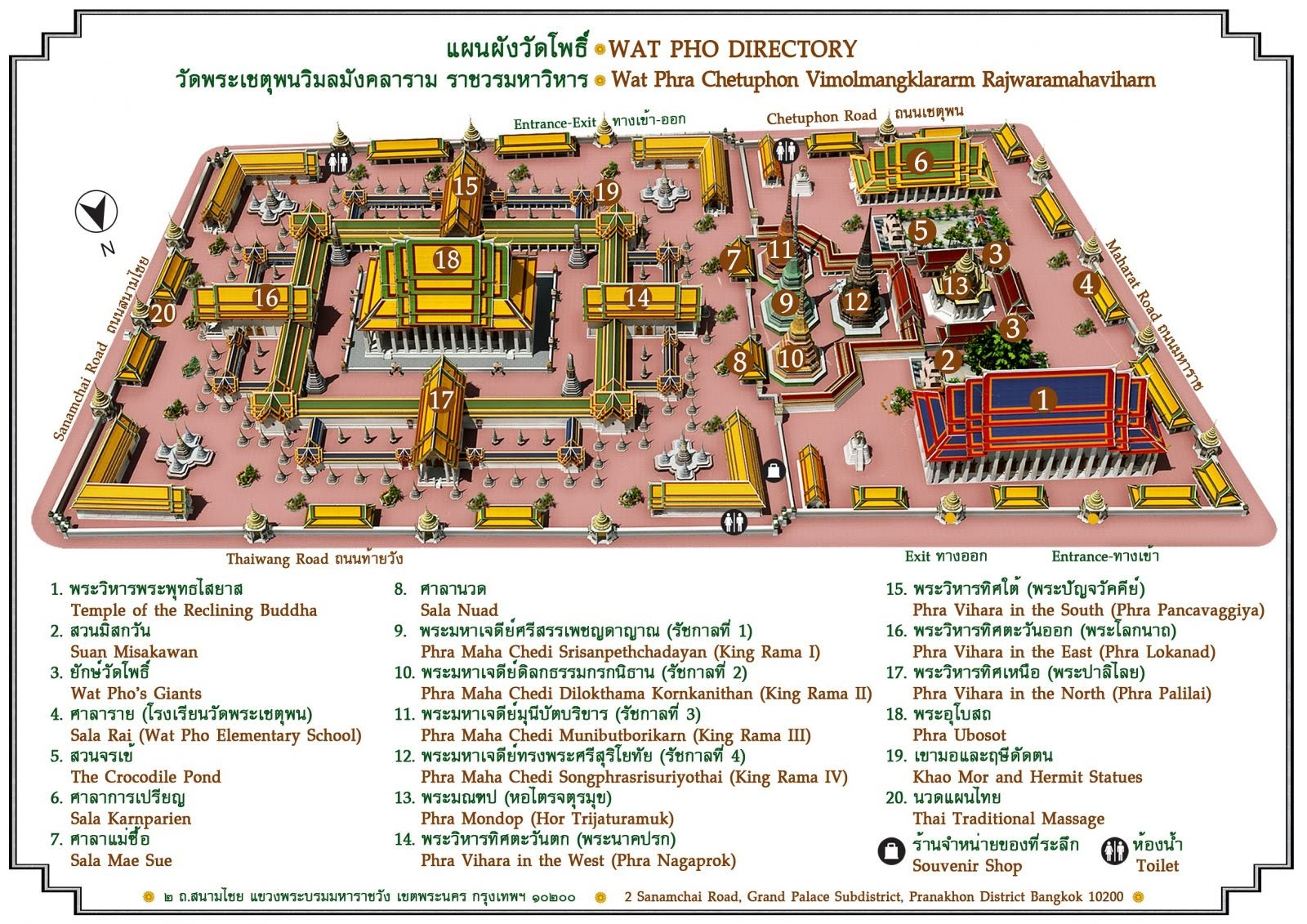 wat buddharangsi temple site visit Ann blakeslee-chow is on facebook join facebook to connect with ann blakeslee-chow and others you may know facebook gives people the power to share and.
