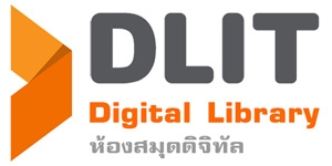 http://www.dlit.ac.th/pages/library.php