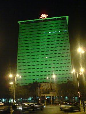 Air_india_building