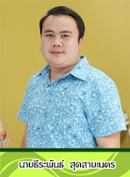https://sites.google.com/a/thonglang.ac.th/math-m-3/
