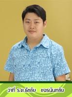 https://sites.google.com/a/thonglang.ac.th/learn-thai-language/