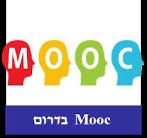 https://sites.google.com/a/tikshuvdarom.org.il/m-h/new/mooc
