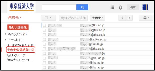 アドレス gmail 新しい