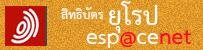 http://www.epo.org/searching/free/espacenet.html