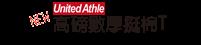 https://sites.google.com/a/tprofashion.com/www/index/home/products/unitedathle5001
