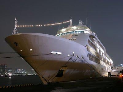 Fondo de Pantalla sobre cruceros
