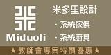 https://sites.google.com/a/tta.tp.edu.tw/welfare/news/miduolishejishineizhuanghuangjichujuzhuananyouhui