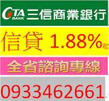 https://sites.google.com/a/tta.tp.edu.tw/welfare/news/bannersanxinshangyinjiaoshiyouhuizhuanan