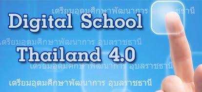 http://www.digitalschool.club/login/index.php