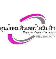 https://sites.google.com/a/tupubon.ac.th/computer-center/