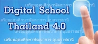 http://www.digitalschool.club/login/index.php