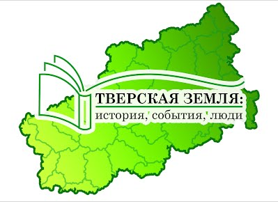 "Thumbnail for Фестиваль ""Тверская земля"""