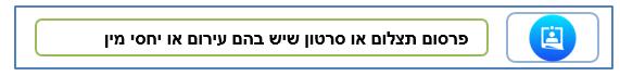 חלק ז'