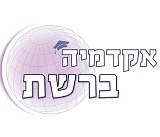 http://sites.education.gov.il/cloud/home/glisha_betuha/Pages/nifgashim_bareshet.aspx