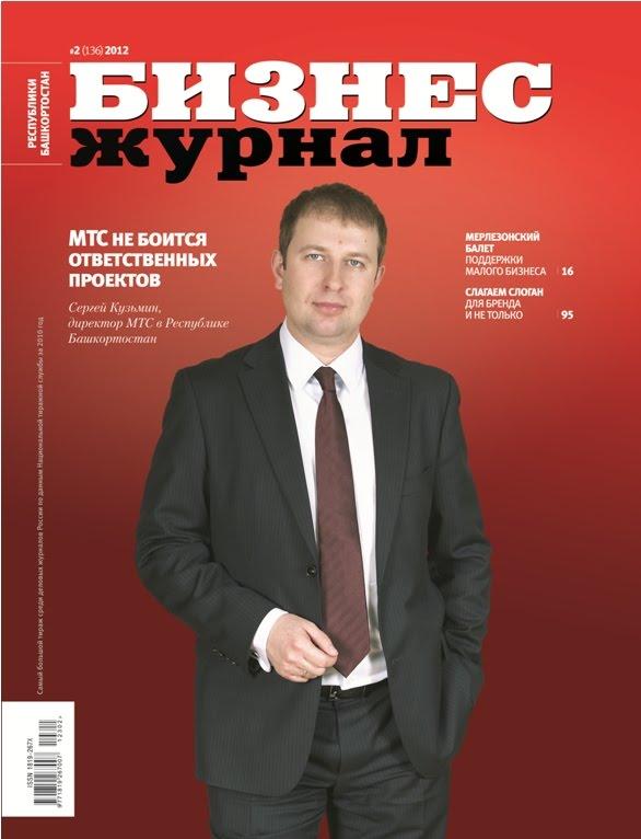 Обложкиза2012г.