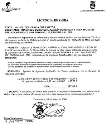 An lisis de la organizaci n pd2 gn 5 2012 13 for Licencia de obras cuando es necesaria