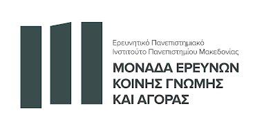http://www.poru.eu