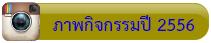 http://edu.uru.ac.th/webgalleryedu/index.html
