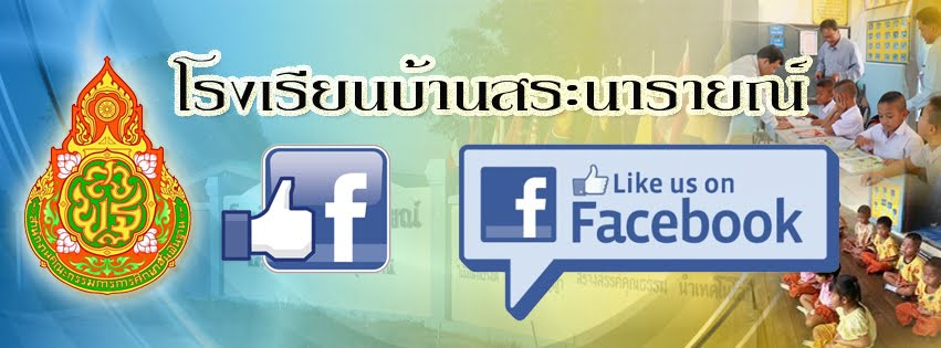 https://www.facebook.com/bansanaraischool1234/?fref=ts