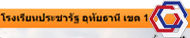 https://sites.google.com/a/utt1.go.th/pracha-rath-school/