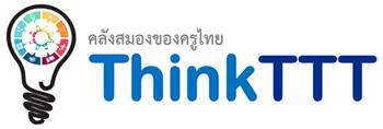 http://www.thinkttt.com/
