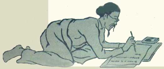 scholar image