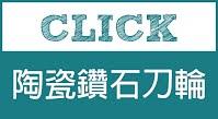 https://sites.google.com/a/volks.asia/volks/chan-pin-zi-xun/chan-pin-lie-biao/dao-lun