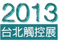 https://sites.google.com/a/volks.asia/volks/zhan-lan-zi-xun/2015-tai-bei-chu-kong-zhan/Volks-%E5%B1%95%E8%A6%BD-01.jpg?attredirects=0