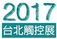https://sites.google.com/a/volks.asia/volks/zhan-lan-zi-xun/2017tai-bei-chu-peng-zhan/Volks-%E5%B1%95%E8%A6%BD-07.jpg?attredirects=0