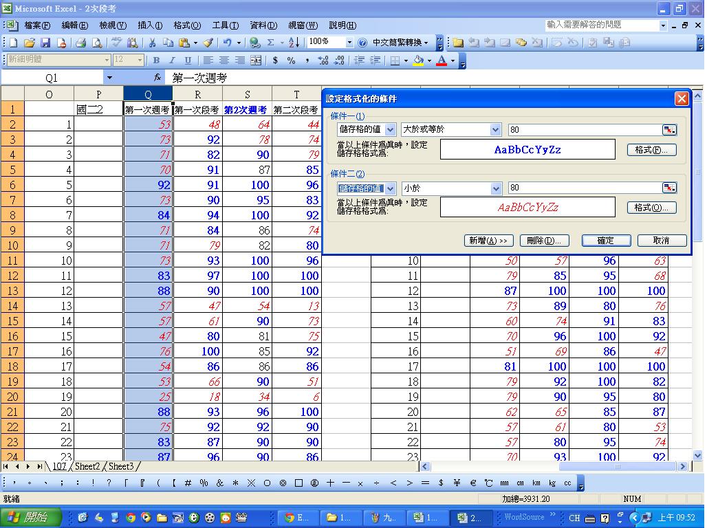 windows movie maker 繁体 中文 版 免費 下載