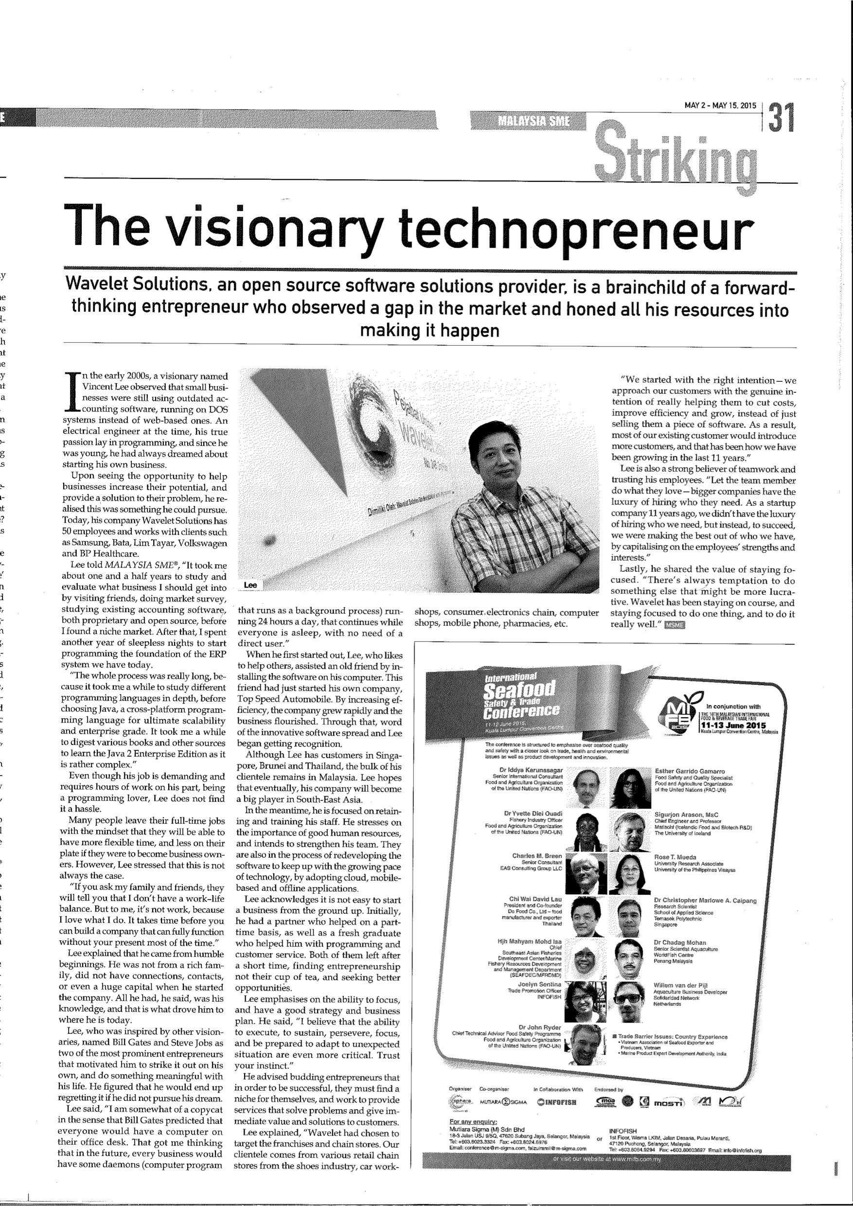 SME Magazine reporting on Vincent Lee