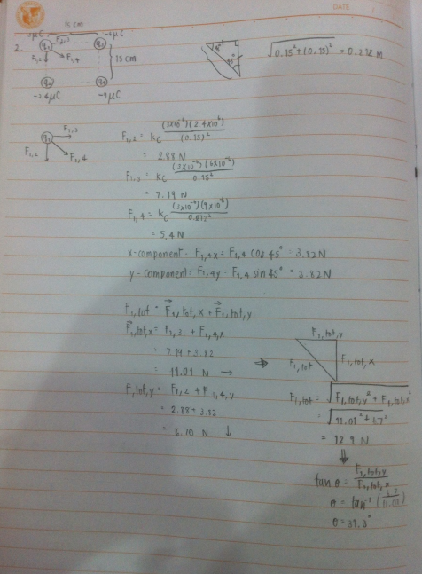 Practice B pg 568 - Physics