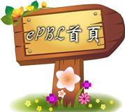 https://sites.google.com/a/wenheart.whes.tn.edu.tw/shisue/