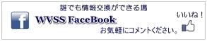 https://sites.google.com/a/windvalleysailing.com/www/tesuto-hozon/toppupeji-hozon/We%20love%20SBL.jpg