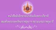 http://ebook.lib.ku.ac.th/ereading/