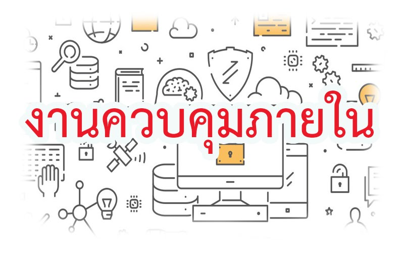 https://sites.google.com/a/wr.ac.th/chatreewr/03-sarsnthes-ngan-khwbkhum-phayni