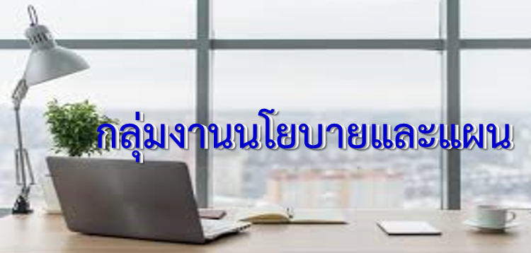 https://sites.google.com/a/wr.ac.th/chatreewr/home/klum-ngan-nyobay-laea-phaen