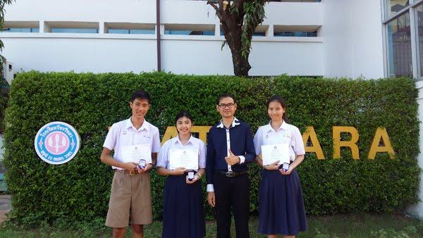 นักเรียนรับรางวัล