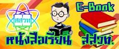 http://www.scimath.org/ebooks?start=108