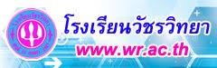 www.wr.ac.th
