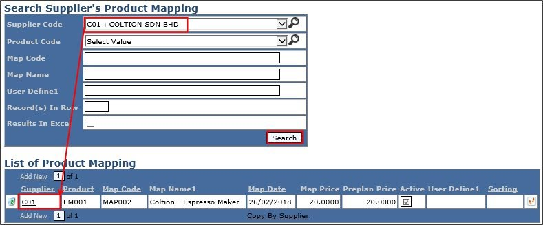 Supplier Product Mapping Master Help