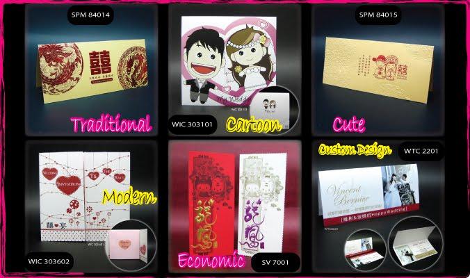 Wedding card servies ipoh perak malaysia chinese wedding card stopboris Gallery