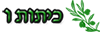 https://sites.google.com/a/yanohb.tzafonet.org.il/yanouhb/home/olive/ketotv