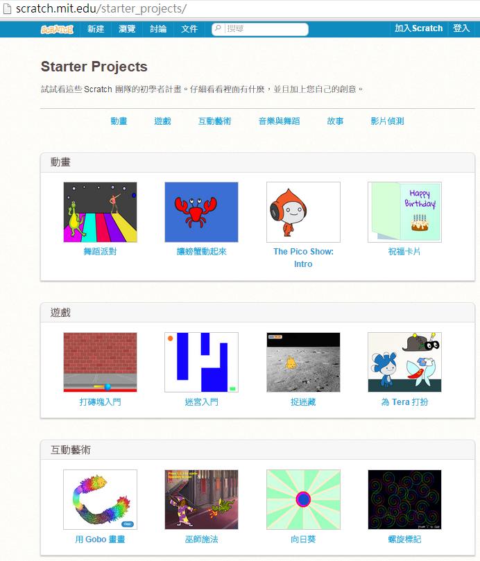http://scratch.mit.edu/starter_projects/