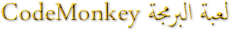 لعبة البرمجة codemonkey