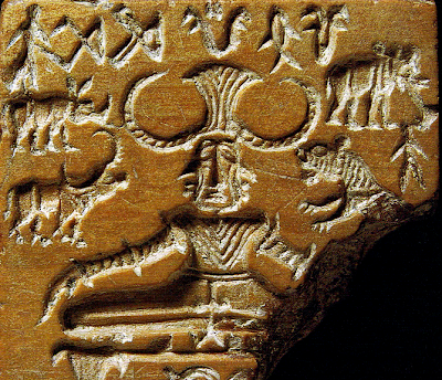 Indus Valley artifact resembling Hindu Gods