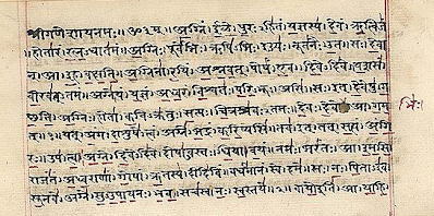 Hindu religious writing called the Vedas