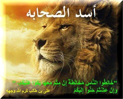 علي بن أبي طالب رضي الله عنه Wwq