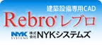 http://www.nyk-systems.co.jp/