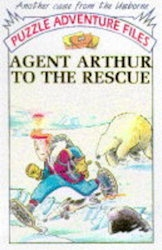 Agent Arthur To The Rescue / On The Run covert art